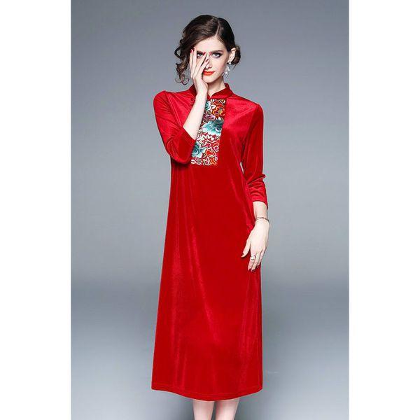 aa6b59f0f4 Czerwona odzież damska ze sklepu Limango.pl