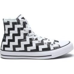 Białe obuwie damskie Converse Kolekcja zima 2020 Sklep
